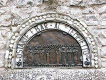De plaque van de tempel Stock Afbeeldingen