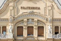 De Polytechnische Universiteit van Timisoara Stock Afbeeldingen