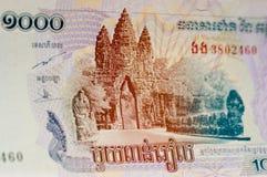 De Poort van de Overwinning van Thom van Angkor, Bankbiljet Stock Afbeeldingen