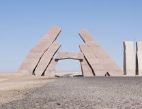 De poort van de reserve van Ras Mohamed Royalty-vrije Stock Afbeelding