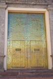 De poort van de tempel Stock Fotografie