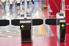 De poort van de veiligheid Royalty-vrije Stock Foto