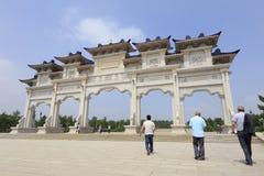 De poort van genghis khan mausoleum, rgb adobe royalty-vrije stock afbeelding