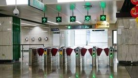 De poort van het metrokaartje royalty-vrije stock afbeeldingen