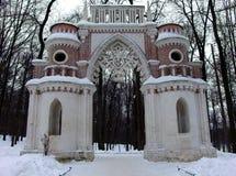 De Poort van het park royalty-vrije stock afbeelding