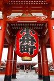 De Poort van Hozomon Stock Foto