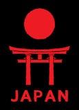 De Poort van Japan - Torii-poort Stock Foto