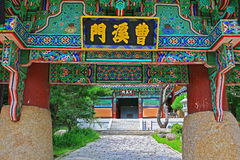 De Poort van Korea Busan Beomeosa Jogyemum royalty-vrije stock foto