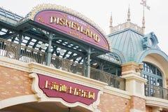 De poort van Shanghai Disneyland stock fotografie