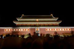De Poort van Tiananmen, Peking stock fotografie