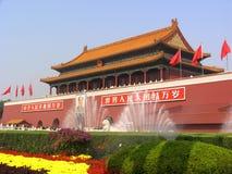 De Poort van Tiananmen in Peking Royalty-vrije Stock Afbeeldingen