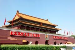 De Poort van Tienanmen (de Poort van Hemelse Vrede) Royalty-vrije Stock Foto's