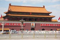 De Poort van Tienanmen (de Poort van Hemelse Vrede) Stock Foto's