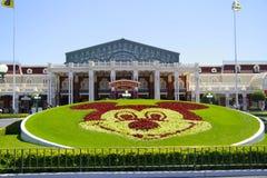 De Poort van Tokyo Disneyland Royalty-vrije Stock Afbeeldingen