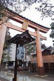 De Poort van Torii bij het Heiligdom van Sakurayama Hachimangu stock foto's
