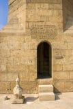 De poort van Zuweila Stock Afbeelding