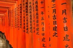 De poorten van Torii van het Heiligdom van Fushimi Inari in Kyoto, Japan Stock Fotografie
