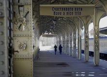 De post van de spoorweg - 4 Stock Afbeeldingen