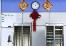 De post van de verpleegster in het ziekenhuis Stock Afbeeldingen