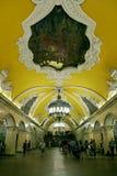 De post van de Komsomolskayametro in Moskou, Rusland Stock Foto