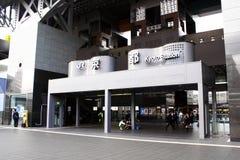 De Post van Kyoto Stock Afbeelding