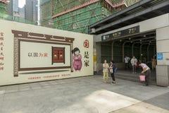 De post van de Laoximenmetro in Shanghai, China Stock Foto's
