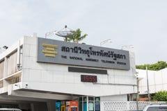 De Post van Nationale assembleetelevison van Thailand Stock Foto's