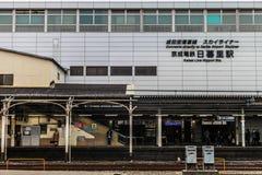De Post van Nippori van de Keiseilijn in Tokyo Japan op 31 Maart, 2017 | JR het spoorwegvervoer verbindt rechtstreeks met Narita  Stock Afbeeldingen