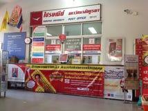 De Post van Thailand Stock Afbeeldingen