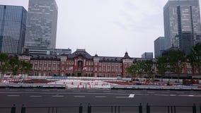 De post van Tokyo Royalty-vrije Stock Foto