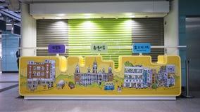 De postkunst van MTR Kennedy Town - de uitbreiding van Eilandlijn aan Westelijk District, Hong Kong stock foto