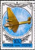 De postzegel toont vliegtuig mier-6 Stock Afbeeldingen