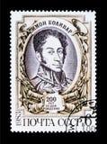 De postzegel van de USSR Rusland toont portret van Simon Bolivar - Venezolaanse politieke leider, 1783 - 1830, circa 1983 Stock Foto's