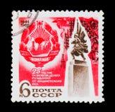 De postzegel wijdde de 25ste verjaardag van de bevrijding van Roemenië, circa 1969 Royalty-vrije Stock Foto