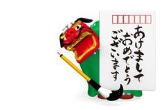 De Prentbriefkaar van het Japanse Nieuwjaar met Lion Dance Stock Fotografie