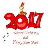 De prentbriefkaar van het nieuwe jaar haan 2017 Royalty-vrije Stock Afbeeldingen