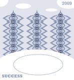 De Prentbriefkaar van Kerstmis of van het Nieuwjaar Royalty-vrije Stock Afbeelding