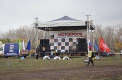 De presentatie van het podium de Kop Stock Afbeeldingen