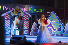 De prestaties van het nieuwjaar op het vierkant in Pyatigorsk (Rusland) Royalty-vrije Stock Foto's
