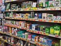 De prijzen van de apotheek en van de drug Royalty-vrije Stock Afbeelding