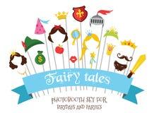De prins en de Prinses Party plaatsen - photobooth steunen - snorren, pruiken en voorwerpen - vector Royalty-vrije Stock Foto