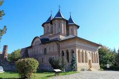De Prinselijke Kerk van Targoviste, Dambovita-provincie, Roemenië Royalty-vrije Stock Afbeeldingen