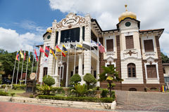 De proclamatie van Onafhankelijkheidsgedenkteken is een museum in Malacca Royalty-vrije Stock Foto's