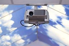 De projector van de tegenhanger Royalty-vrije Stock Fotografie