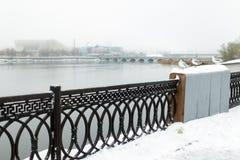 De promenade in Chelyabinsk Royalty-vrije Stock Afbeelding