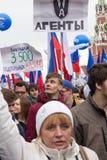05/01/2015 de Rússia, Moscou Demonstração no quadrado vermelho A Dinamarca Labor Fotos de Stock