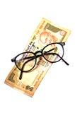 De raadpleging van het geld Stock Foto