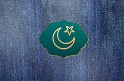 De Ramadan is een negende maand van de Islamitische kalender Moslims begroet elkaar wanneer Ramadanbegin door ?Ramadan Mubarak ?t vector illustratie