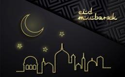 De Ramadan kareem met gouden luxueus crescen, kaart van de malplaatje de Islamitische overladen groet vectorn royalty-vrije illustratie