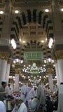 De Ramadan van moslims Royalty-vrije Stock Afbeeldingen